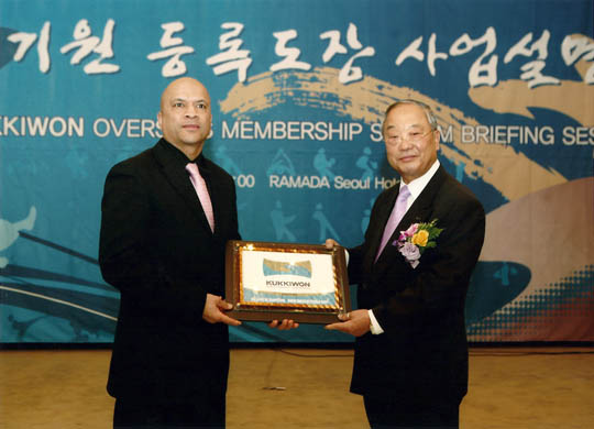 Approval Cermony of Kukkiwon Overseas membership  - 1a