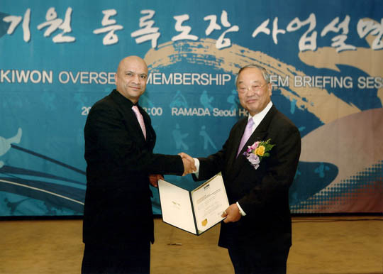 Approval Cermony of Kukkiwon Overseas membership  - 2a
